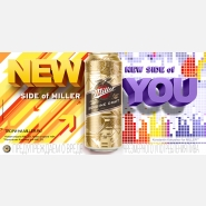 �-1/12 New Side Of Miller