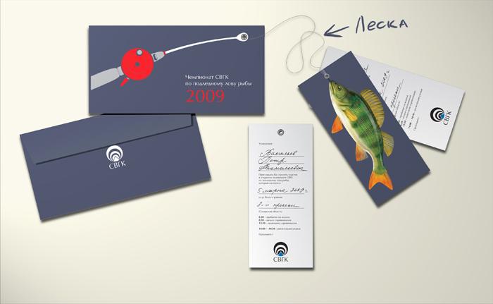 корпоратив в стиле рыбалка
